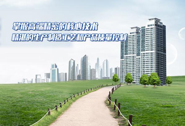 扬州市赛思检测设备有限公司简介