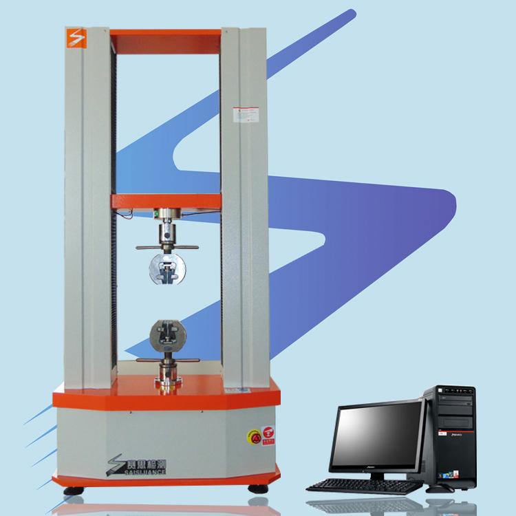 铸件材料试验机