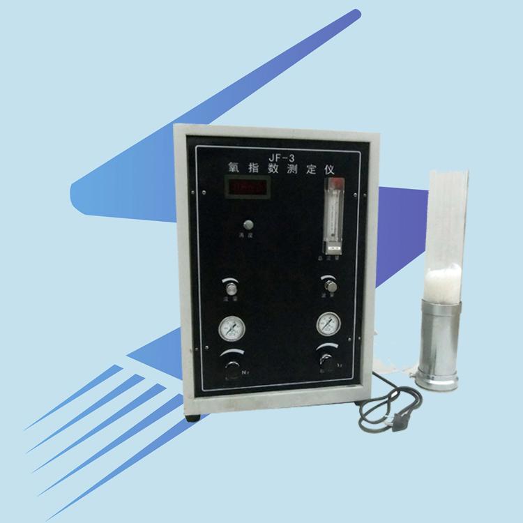 氧气指数测定仪