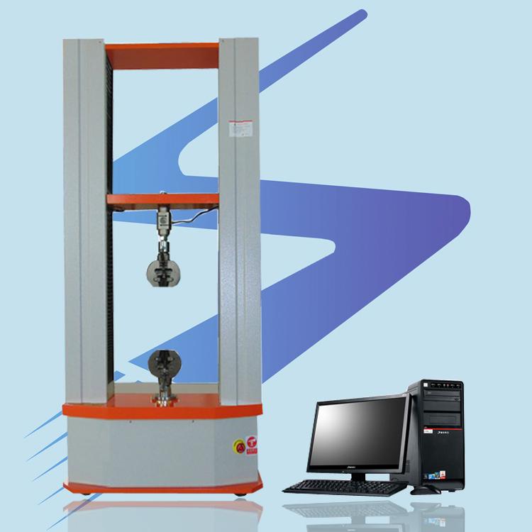铜箔拉伸强度试验机