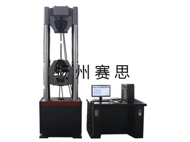 电子万能试验机的操作规程步骤