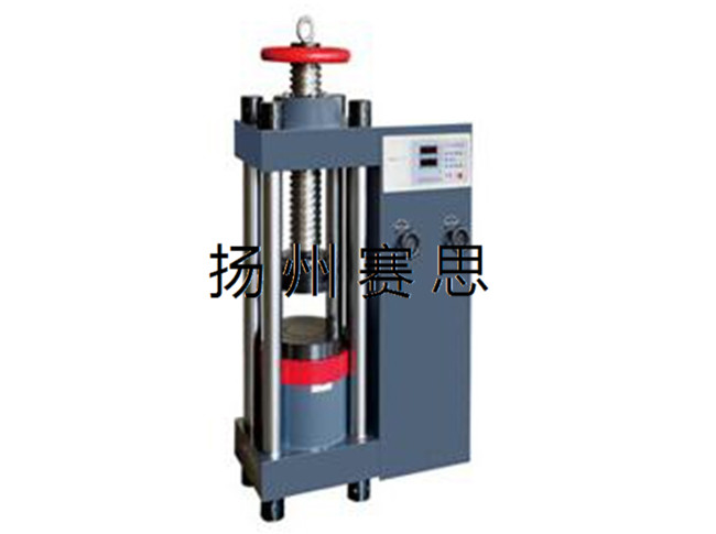 电液伺服万能试验机的操作规程及维护要领有哪些